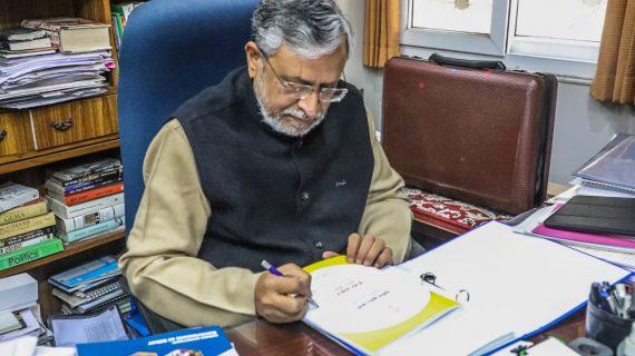 स्वर्ण आरक्षण बिल पर राजद …कांग्रेस का चहेरा बेनकाब – उपमुख्यमंत्री