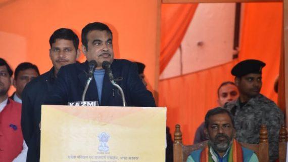 परिवहन मंत्री नितिन गडकरी ने सड़क परियोजनाओं की दी सौगात…6376 करोड़ की योजनाओं का किया शिलान्यास