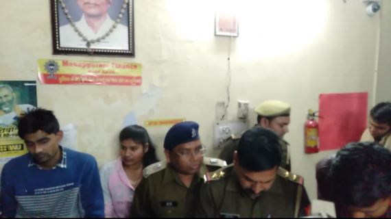 मेरठ के मणप्पुरम गोल्ड लोन में दिनदहाड़े हुई 3 करोड़ की लूट