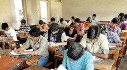 बिहार बोर्ड की मेट्रिक परीक्षा आज से,जूते मोजे पहन कर परीक्षा देने पर प्रतिबंध
