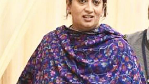 पाकिस्तान पीएम के दोस्त भारत के जयचंद:स्मृति ईरान