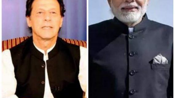 पाकिस्तान के प्रधानमंत्री इमरान खान ने मोदी से शांति का एक मौका माँगा