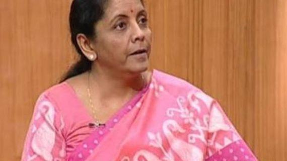 मोदी अगर दुबारा सत्ता में वापस नहीं आये तो भारत 50 साल पीछे चले जायेगा: निर्मला सीतारमन