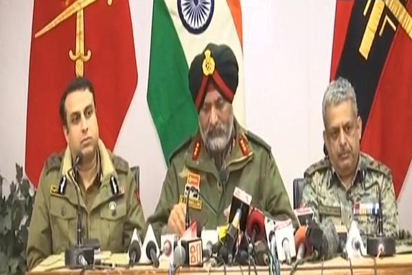 armt lt general dhillon कश्मीर में बंदूक उठाई तो सिर्फ मौत मिलेगी