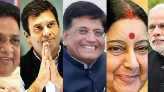 LIVE: पीयूष गोयग के बजट पेश करने के बाद जाने किसा रहा नेताऔं का रिएक्शन