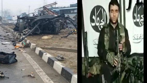 जानिए: कौन है पुलवामा हमले की साजिश रचने वाला आदिल अहमद उर्फ वकास