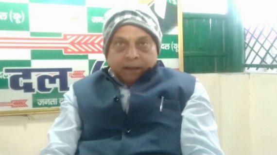 माननीय विधान पार्षद सह जद(यू) प्रवक्ता नीरज कुमार का ट्वीट, जाने क्या कहा