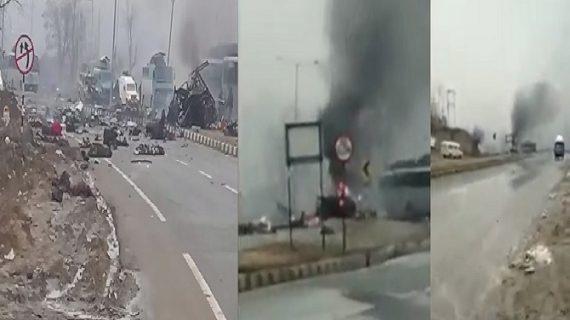 जम्मू-कश्मीर के पुलवामा में उरी से भी बड़ा आतंकी हमला, 25 जवानों के शहीद होने की आशंका