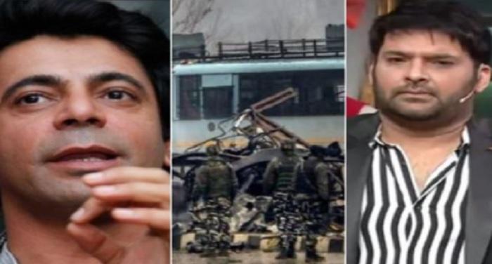 kapil sharma पुलवामा हमला: कपिल शर्मा समेत इन अभिनेताओं ने जताया शहीदों की शहादत पर दुख