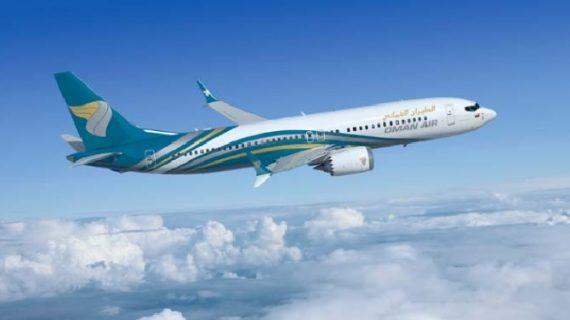 ओमान एयरलाइन्स को बड़ा झटका