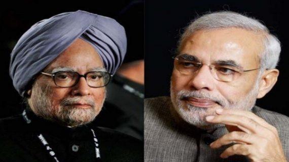मोदी सरकार के अंतिम बजट से खुश नहीं पूर्व पीएम मनमोहन सिंह, उठाए ये सवाल
