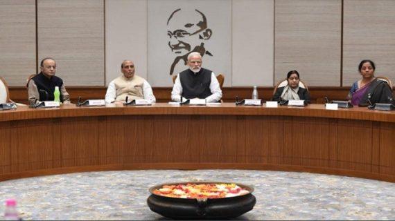 पुलवामा हमले के बाद भारत ने छीना पाकिस्तान से मोस्ट फेवर्ड नेशन का दर्जा