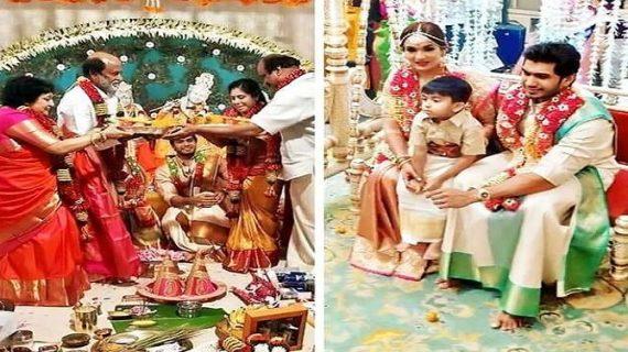 सामने आई सुपरस्टार रजनीकांत की बेटी की तस्वीर, इनके साथ बंधी शादी के बंधन में