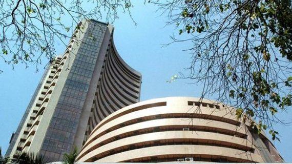 कारोबारी सत्र में भारतीय शेयर बाजार बढ़त के साथ बंद