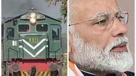 भारत ने पुलवामा आतंकी हमले के बाद भारी गिरावट के कारण समझौता एक्सप्रेस को निलंबित कर दिया