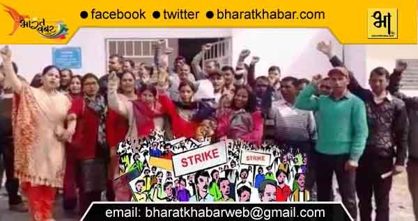 शिक्षा मंत्री आवास के बाहर बीएड प्रशिक्षितों का प्रदर्शन