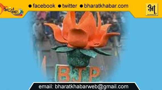 भाजपा की दूसरी लिस्ट जारी, तीसरे चरण के चुनाव के लिए एक प्रत्याशी की घोषणा