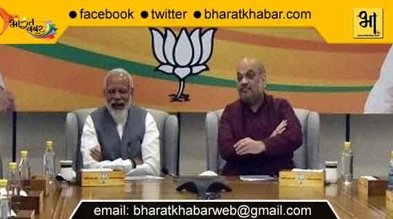 Live: देखें भाजपा ने किस प्रत्याशी को कहां से दिया टिकट