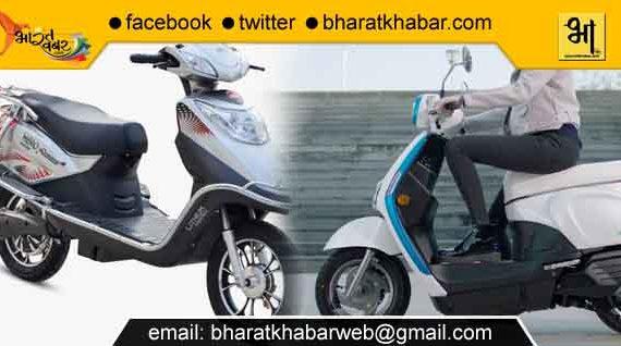 Electric Scooter: चार्ज करों और मजे से चलो सैकड़ों किलोमीटर