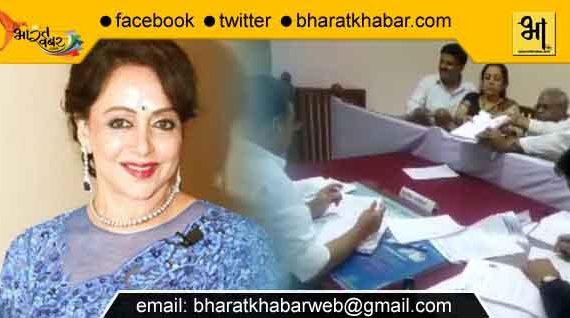 हेमा मालिनी का ऐलान: यह मेरा आखिरी चुनाव होगा!