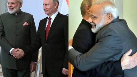 रूस ने पीएम मोदी को आतंक के खिलाफ लड़ाई में दिया समर्थन