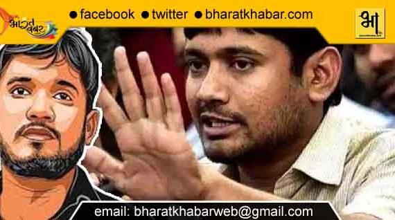 कन्हैया कुमार आज करेंगे नामांकन, देखें क्या है उनका प्लान, कितने लोग जुटेंगे उनके साथ