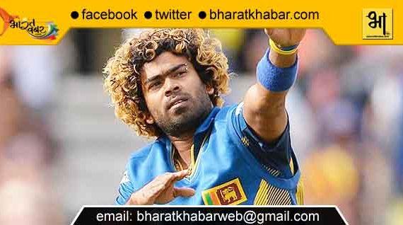 मलिंगा अगले दो मैचों में खेलेगें मुंबई इंडियन की ओर से