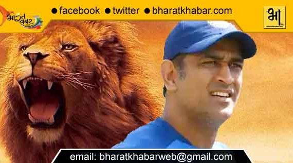 महेंद्र सिंह धोनी पर अधारित 'रोर ऑफ द लायन' पर कबीर ने कहा, खुलेंगे कई राज