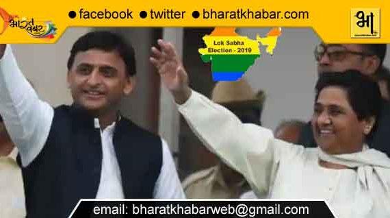 LokSabha BSP Candidates List: मेरठ से हाजी याकूब, बुलंदशहर से योगेश वर्मा लड़ेंगे चुनाव
