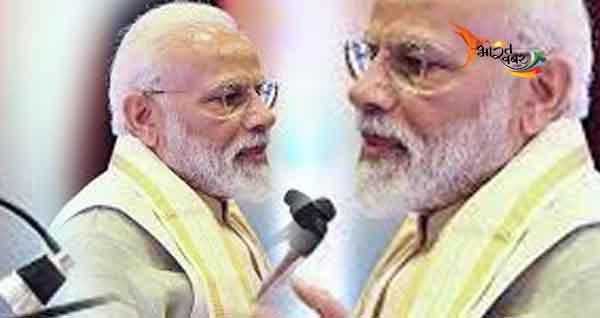 पटना में मोदी ने विपक्षियों को पाकिस्तान का समर्थक बताया, पढ़ें और क्या कहा मोदी ने