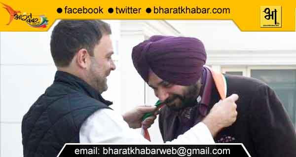 सिद्धू ने राहुल की रैली पर जताया हर्ष, बाले आप आए बहार आई