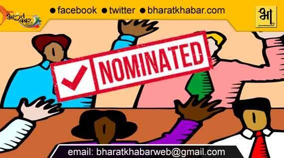 मेरठ, मुजफ्फरनगर, बागपत एवं बिजनौर लोकसभा क्षेत्र के लिए प्रेक्षक नियुक्त