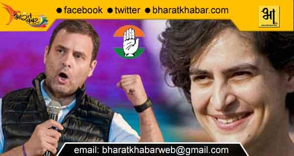 rahul gandhi priyanka gandhi congress राहुल, प्रियंका कांग्रेस के स्टार प्रचारकों में भरेंगे दम
