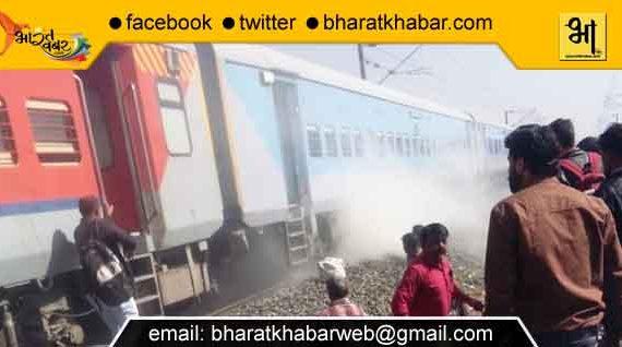 रणथंबौर एक्सप्रेस में धूआं उठता देख यात्री ट्रेन से भागने लगे, काबू पाया गया