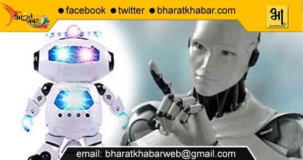 जरूर पढ़ें: वायरलेस रोबोट की कारास्तानी देख सन्न रह जाएंगे आप