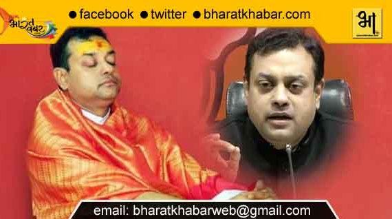 अब टीवी नहीं जमीन पर भी बोलेंगे संबित पात्रा, BJP ने जारी की तीसरी सूची
