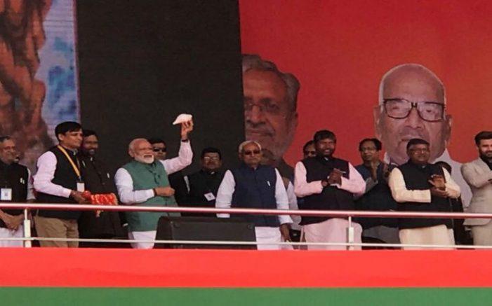 संकल्प रैली से एलान बिहार में जद (यू) और भाजपा 17 सीटों पर चुनाव लड़ेंगे