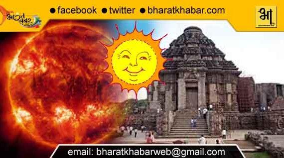 सूर्य की आराधना से शरीर में सकारात्मक ऊर्जा आती है, इस मंदिर में आत्माएं आतीं दर्शन करने