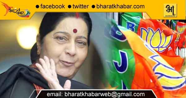 sushma swaraj forign minister बीजेपी की वरिष्ठ नेता सुषमा स्वराज की पहली पुण्यतिथि पर बेटी को आयी मां की याद..