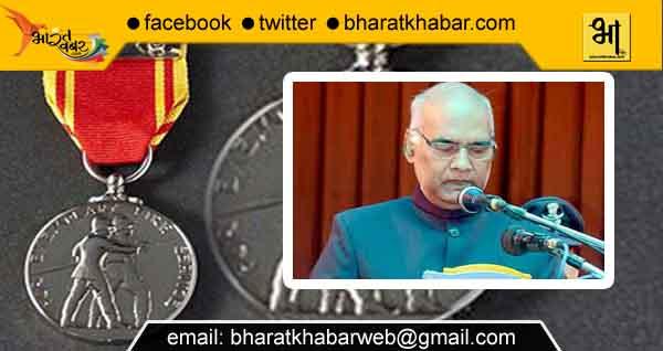 राष्ट्रपति रामनाथ कोविन्द ने वीरता, विशिष्ट सेवा पुरस्कार प्रदान किए