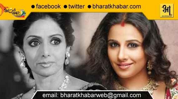 श्रद्धांजलि के तौर पर विद्या करना चाहती हैं श्रीदेवी की बायोपिक फिल्म