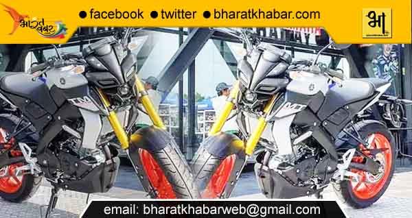 155 सीसी में यामाहा ने मोटरसाइकिल एमटी 15 को किया लांच