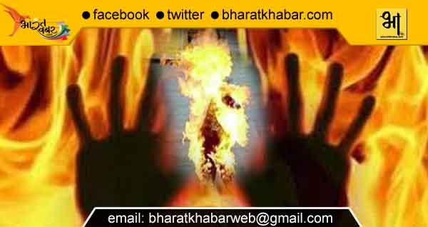 Jinda jala diya fire inti man प्रेम पर पहरा: इश्क में युवक के पिता पर कहर बनकर टूटे लोग, जिंदा जलाया