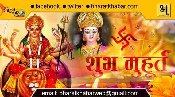 Chaitra Navratri 2019: 6 अप्रैल को आएंगी मां, 14 को करेंगी प्रस्थान, इस समय करें कलश स्थापना