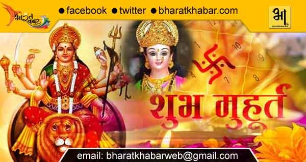 Navratri2019 1 Chaitra Navratri 2021: घोड़े पर सवार हो कर आ रही हैं देवी, जानें घटस्थापना का शुभ मुहूर्त और तिथियां !