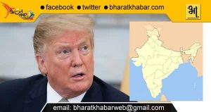 donald trump india अमेरिकी चुनावों में क्यों खेला जा रही हिन्दू कार्ड?, जानिए किसे होगा फायदा..
