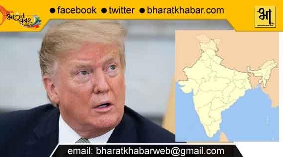 डोनाल्ड का दावा भारत अमेरिका के कई उत्पादों पर लगा रहा शत-प्रतिशत टैक्स