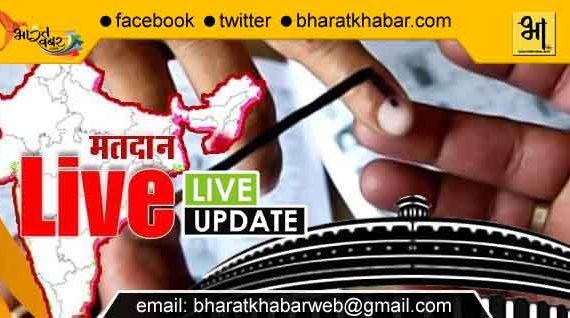 2nd फेज इलेक्शन: तीन बजे तक कर्नाटक में 50 फीसदी तो बिहार में 45 फीसद पड़े वोट