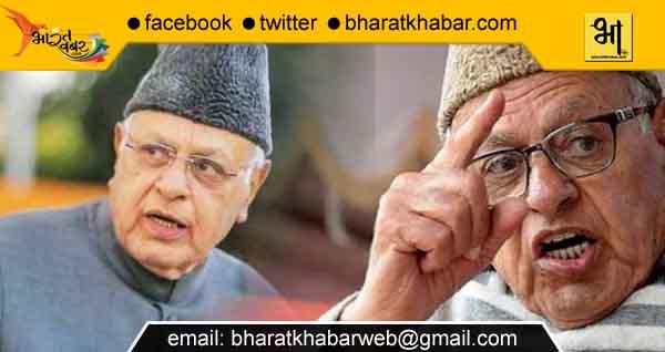 फारुक अब्दुल्ला का बयान बोले, चुनाव तय करेंगे कि कश्मीर गरिमा के साथ संघ का हिस्सा रह पाएगा या नहीं