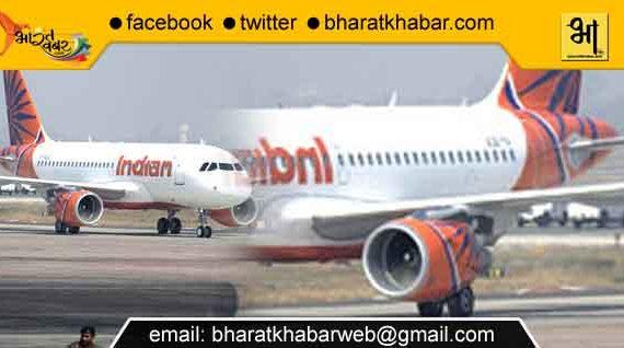 Indian Airline: लगातार घट रही यात्रियों की संख्या, संकट के बादल मंडरा रहे